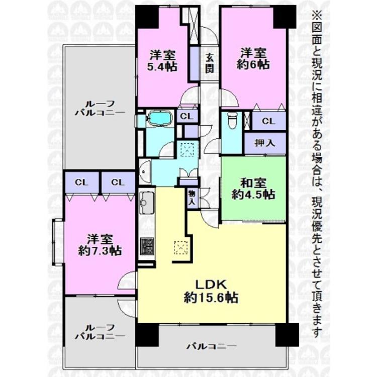 主寝室が7.3帖あり角部屋でしかも前面がルーフバルコニーなので明るく開放感のある御部屋になります。またリビングからも2方向で出入りが出来る窓があるので、広々としたスペースになります。