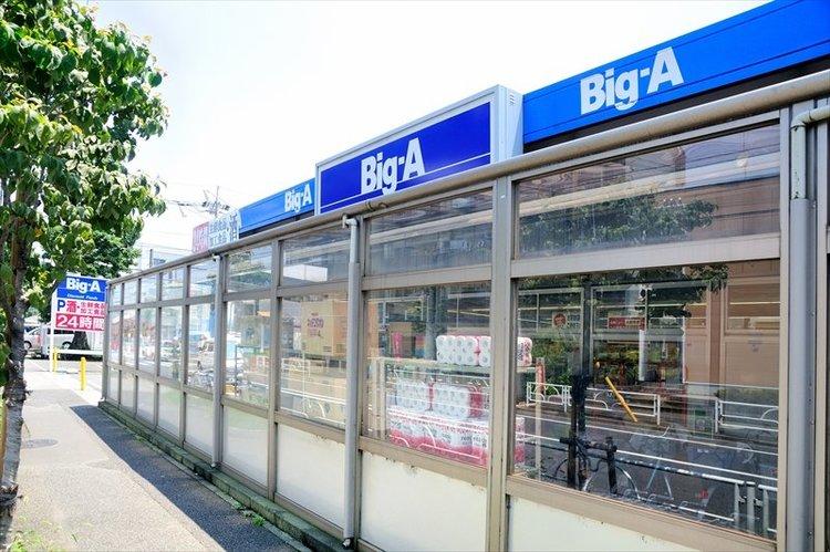 Big-Aまで450m