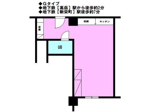 東カン名古屋キャステールの物件画像