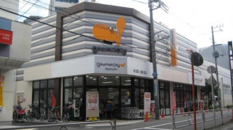 グルメシティ東向島駅前店 500m