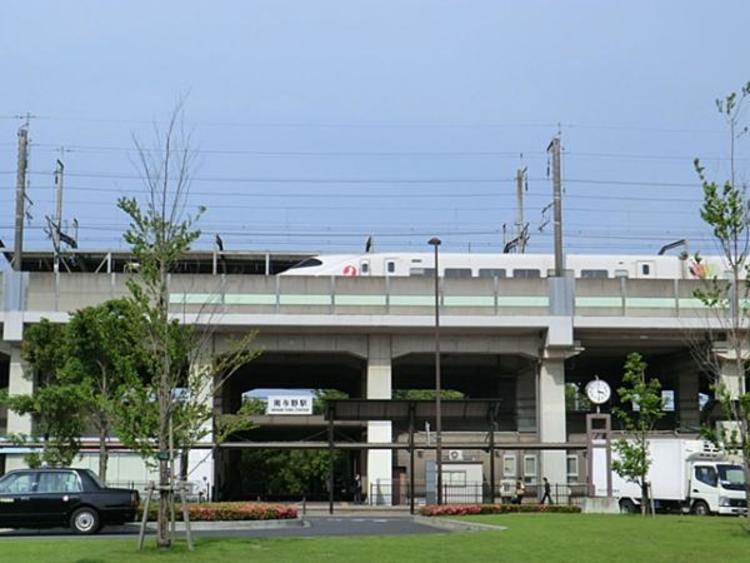 JR南与野駅1040m