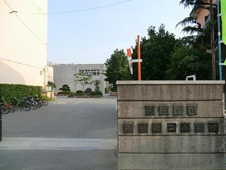 戸田市立戸田第二小学校 480m