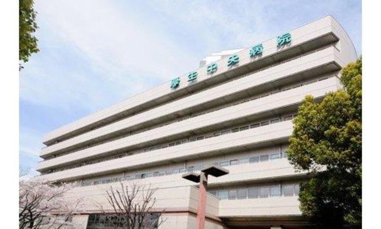 厚生中央病院まで1360m 全国土木建築国民健康保険組合が運営する病院である。