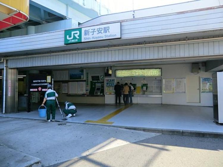 JR新子安駅まで徒歩9分