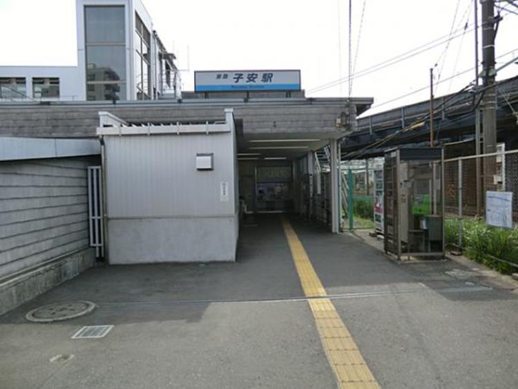 京急子安駅まで徒歩8分