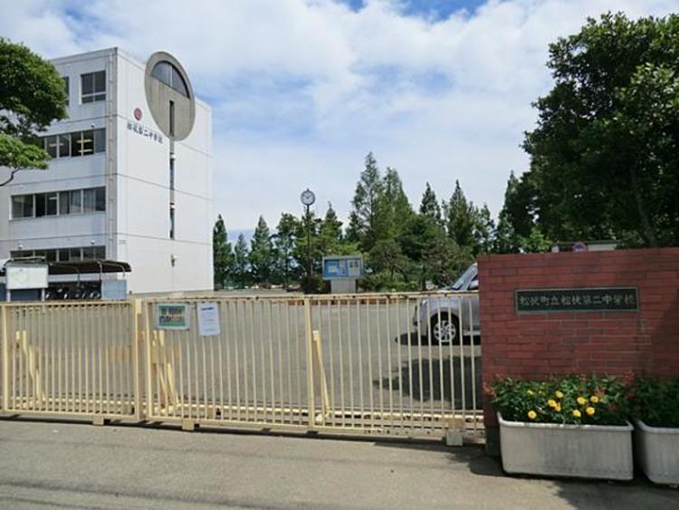 松伏町立松伏第二中学校 2000m