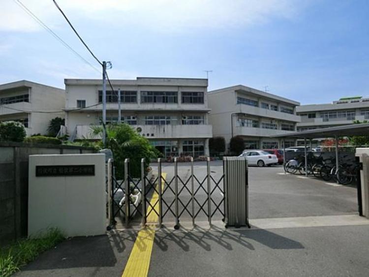 松伏町立松伏第二小学校 650m
