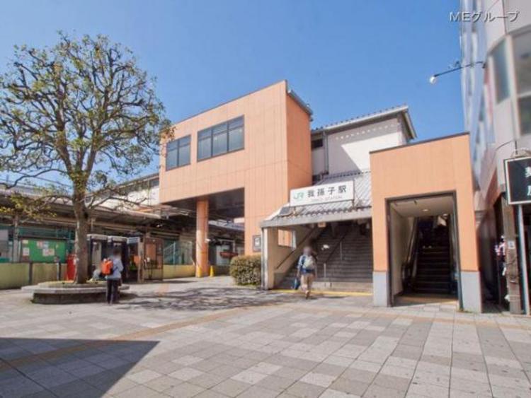 JR我孫子駅 880m