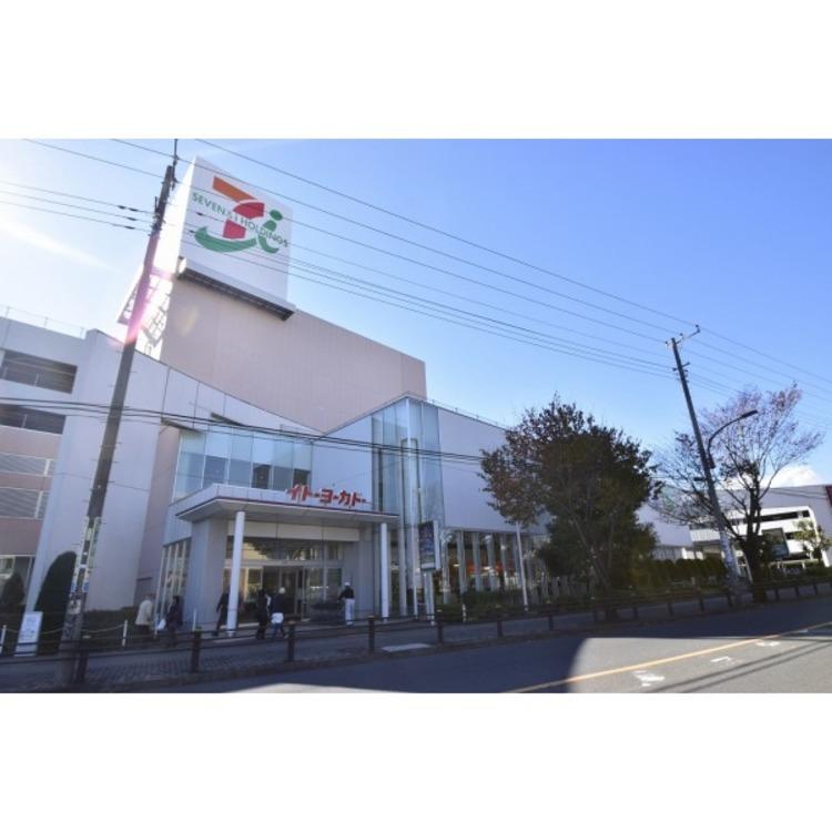 イトーヨーカドー東大和市店(約600m)