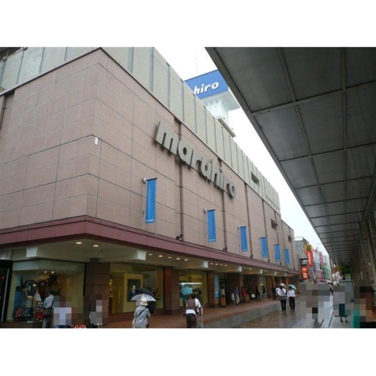 丸広百貨店(約650m)