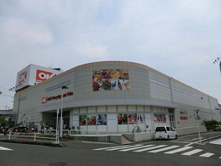 オーケーストア八王子大塚店 614m