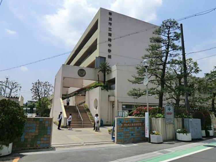 草加市立瀬崎中学校1256m