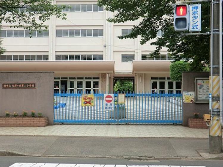 柏市立大津ケ丘第二小学校720m