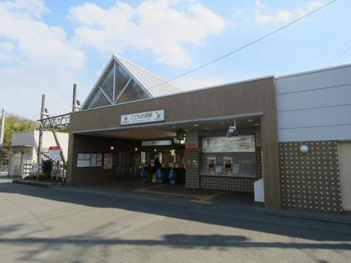 「こどもの国」駅歩14分 町田市成瀬台4丁目の画像
