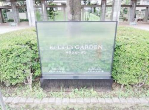 キララガーデンガーデンコート 学区/与野西小・八王子中の物件画像