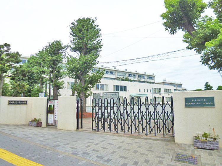 川崎市立富士見台小学校 距離450m