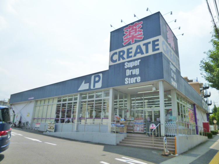 クリエイト 川崎宮前平店 距離80m