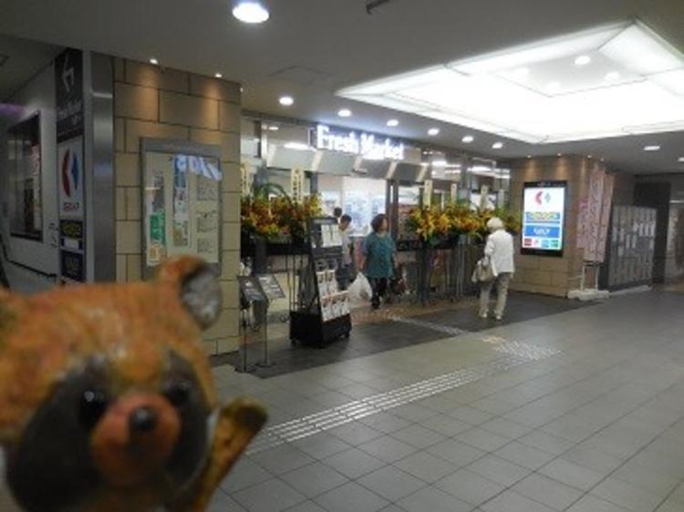 京王ストア多摩センター店 500m