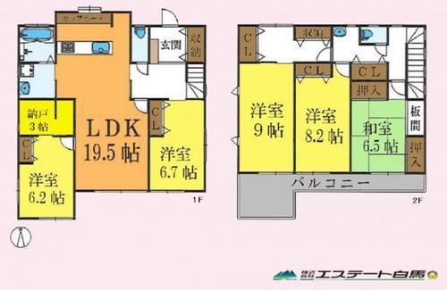 西東京市芝久保町2丁目 中古戸建の物件画像