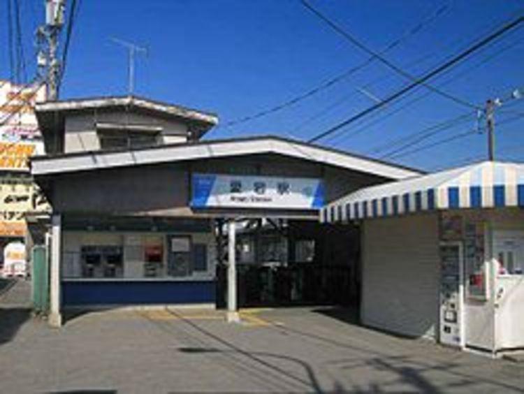 愛宕(千葉県)駅4265m