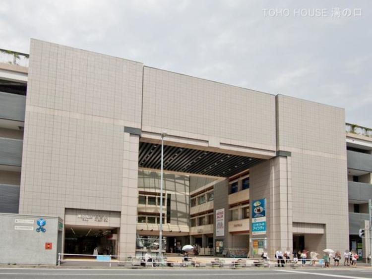 東急東横線「日吉」駅 距離1600m