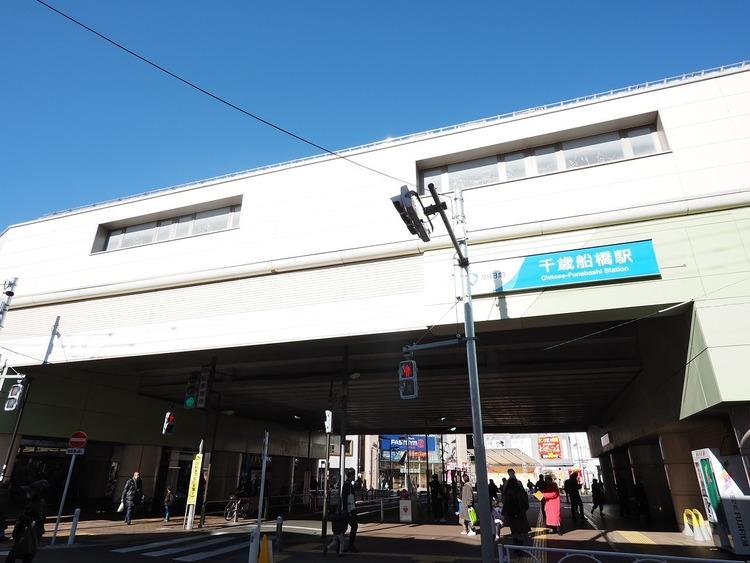 千歳船橋駅  距離1300m