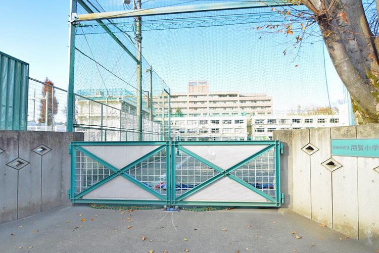 世田谷区立用賀小学校 距離550m