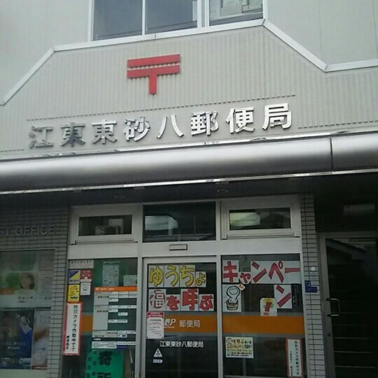 近くに郵便局があるので、各種手続きや荷物の送受が楽々です