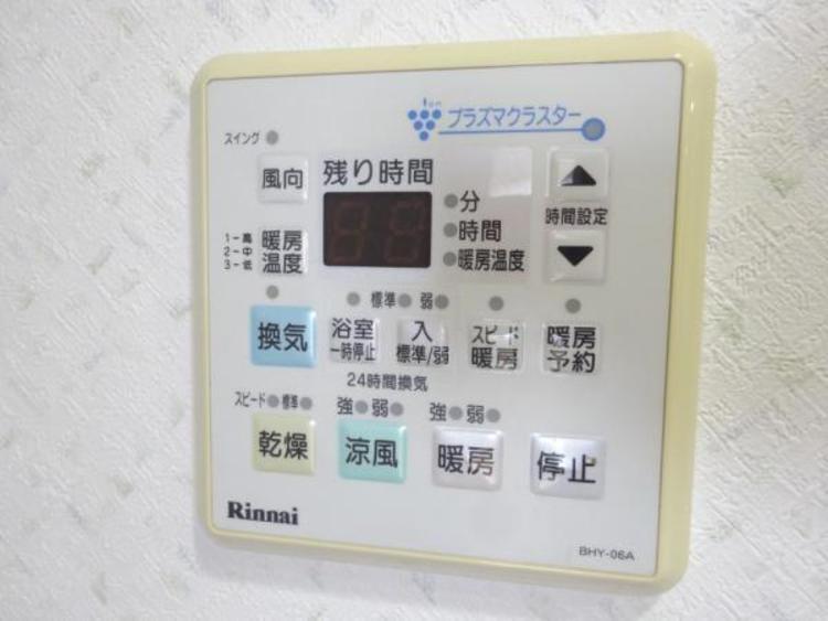 嬉しい換気乾燥暖房機付き!