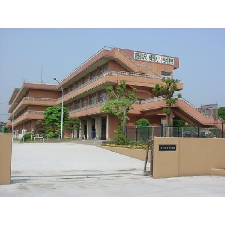入間市立藤沢東小学校(約230m)
