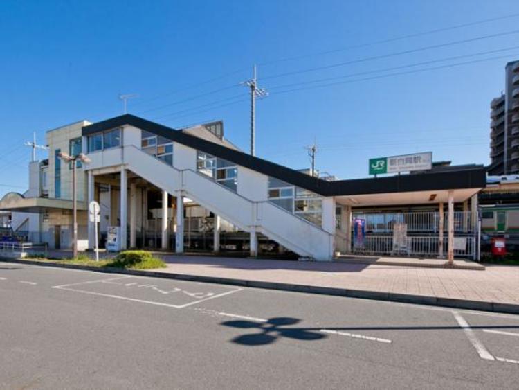 JR東北本線「新白岡」駅