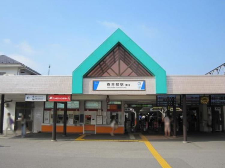 春日部駅861m