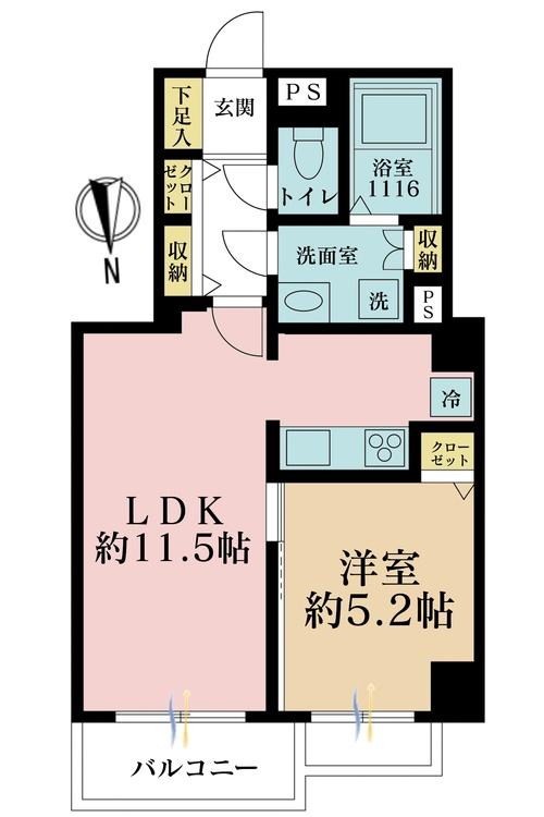 1LDK、価格3980万円、専有面積40.24m2、バルコニー面積3.26m2