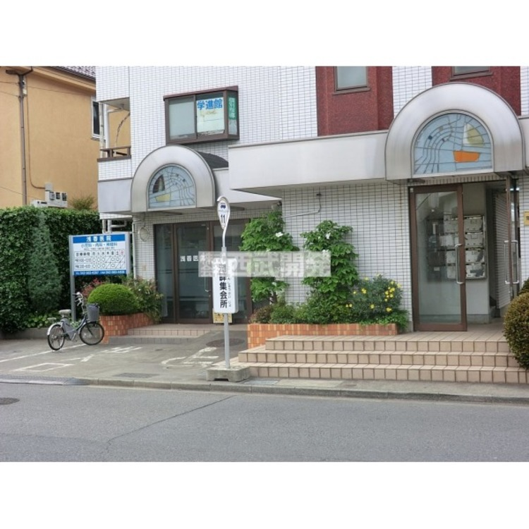 浅香医院(約350m)