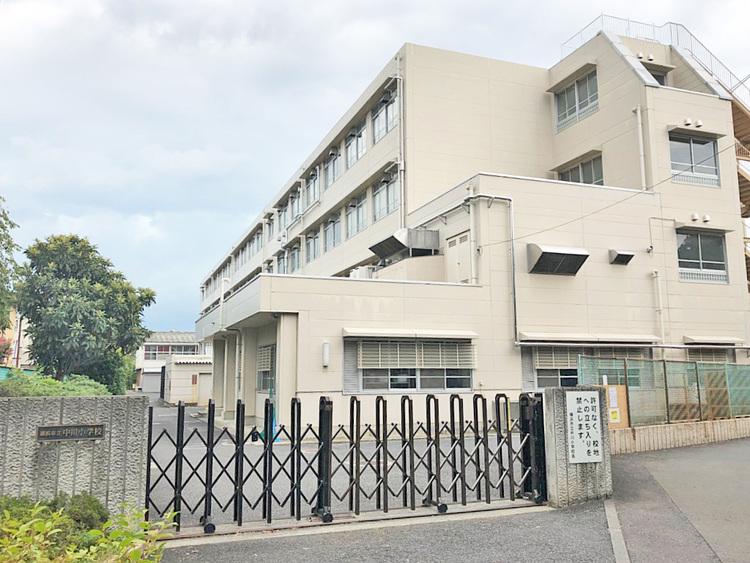横浜市立中川小学校 距離900m