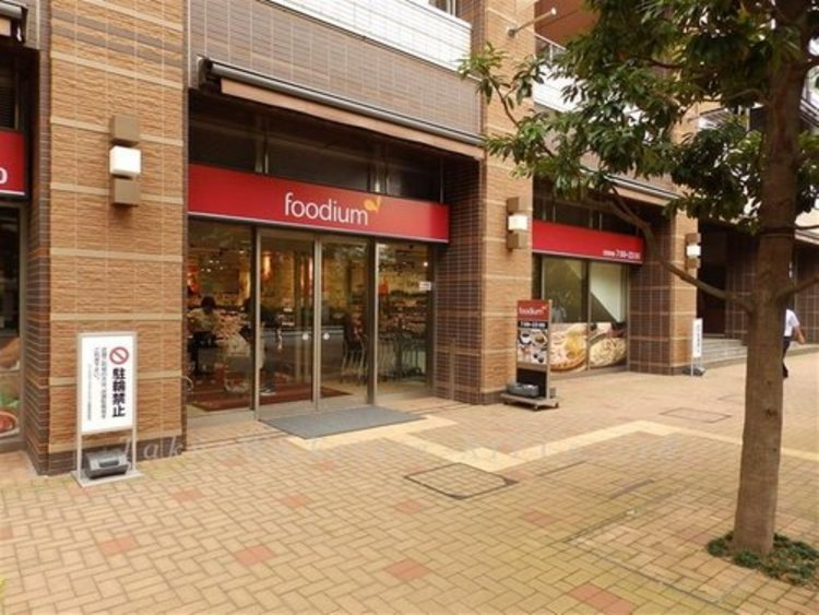foodium東五反田まで782m 株式会社ダイエーが展開するコンビニエンスストアと食品スーパーマーケットを融合させた都市型食品スーパーマーケット。