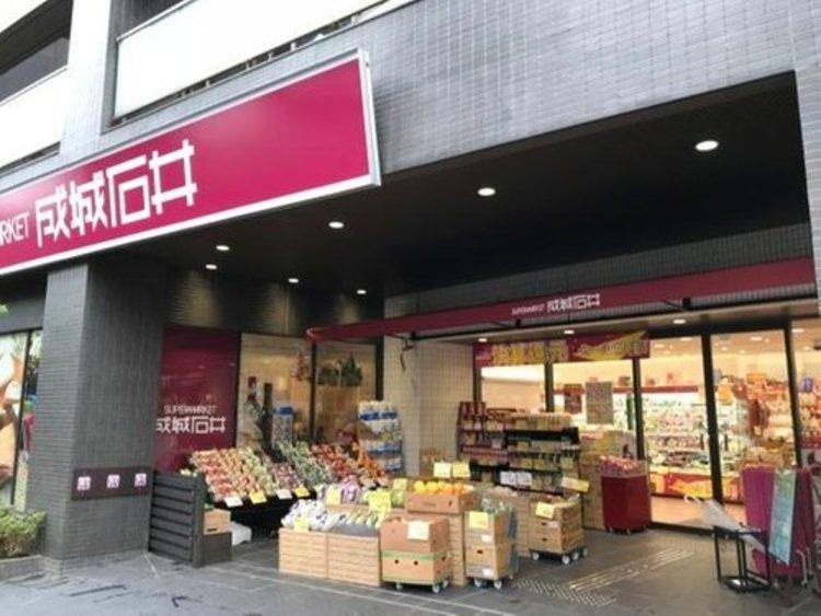成城石井西麻布店まで640m 食にこだわる人たちのための食のライフスタイルスーパーを確立し、幸せに満ち溢れた社会を創造します。