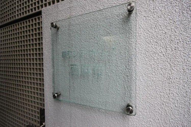 スタイリッシュなエンブレム☆お洒落なマンションは入り口から
