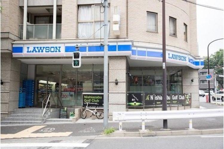 ローソン西麻布一丁目店まで90m 急な時 便利な24時間営業のコンビニストアもあります