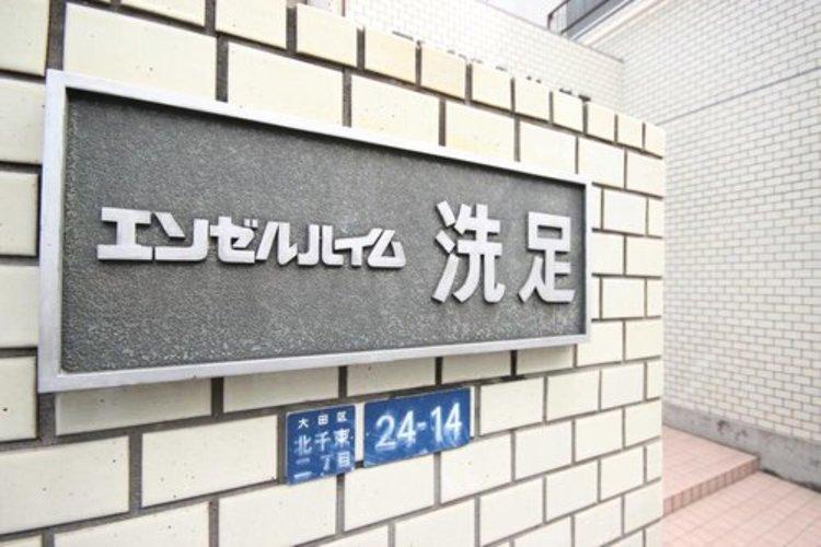 スタイリッシュなエンブレム☆お洒落なマンションは入り口から。