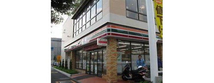 セブンイレブン大田区大森駅南店まで100m いつでも、いつの時代も、あらゆるお客様にとって「便利な存在」であり続けたい。 皆さまの「生活サービスの拠点」となるよう力を注いでいます