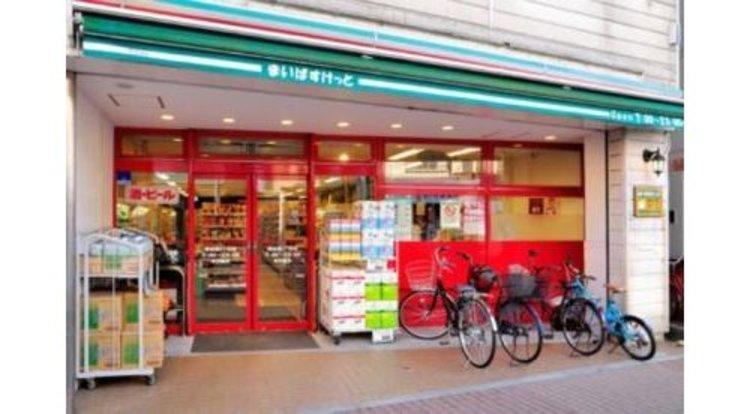 まいばすけっと南品川3丁目店まで444m 「近い、安い、きれい、そしてフレンドリィ」 都市型小型食品スーパーマーケット