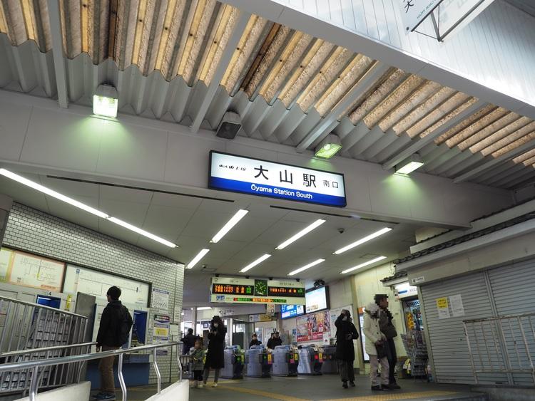 東武東上線 大山駅 まで880m