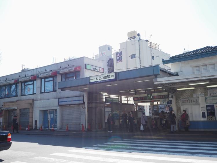 東武東上線 ときわ台駅まで1002m