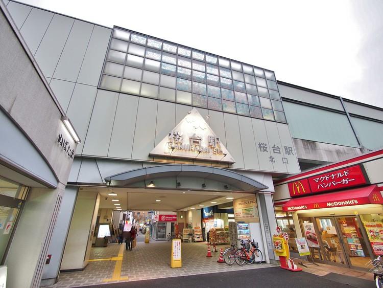 西武線「桜台駅」まで150m
