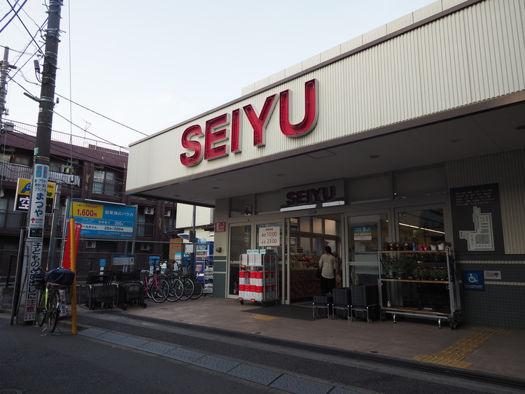 西友桜台店まで321m