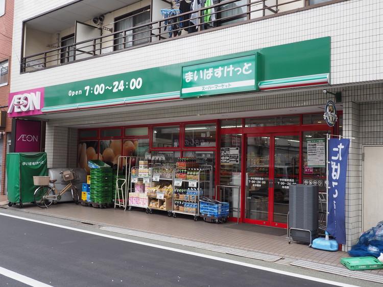 まいばすけっと豊玉中1丁目店 距離374m