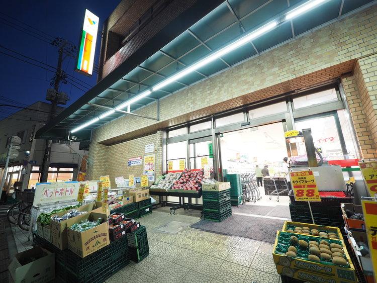 コモディイイダ東新町店 距離35m