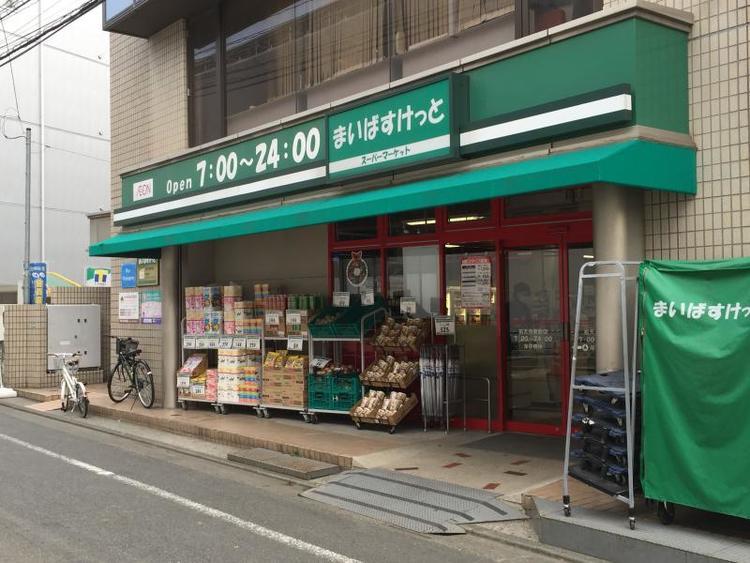まいばすけっと豊島園駅前店まで189m