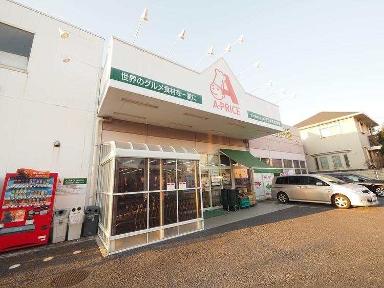 A−プライス 高井戸店距離440m